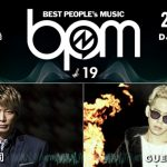 【AbemaTV 】D-LITEのニューソロアルバムや初のソロドームツアーについて、『BPM』独占インタビュー映像も放送!