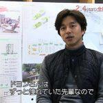 コン・ユがチョン・ドヨンへの熱い想いを告白!?今週末公開、映画『男と女』キャストインタビュー映像公開!