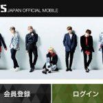 防弾少年団(BTS)、日本公式モバイルサイト BTS JAPAN OFFICIAL MOBILE、3月6日オープン!