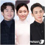 キム・テフン&キム・スルギ&キー(SHINee)、MBC新ドラマ「番人」に合流