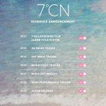 """""""20日カムバック""""「CNBLUE」、13日からカムバックコンテンツ公開へ"""