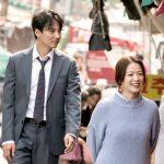 キム・ナムギル最新作「ワン・デイ 悲しみが消えるまで」日本公開決定!