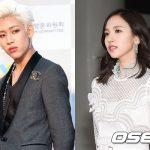 Twiceミナ&GOT7ベンベンの熱愛説に、 JYPが立場を明らかにする…ただの同僚「公式的立場」