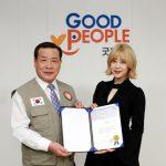 ヨンジ(KARA)、国際救護開発「GOOD PEOPLE」分かち合い大使に任命