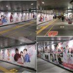 「麗<レイ>~花萌ゆる8人の皇子たち~」イ・ジュンギ、ベクヒョン(EXO)、カン・ハヌルらイケメン皇子たちが渋谷ジャック!