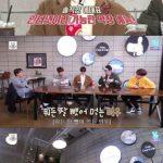 「SHINHWA」、ネット放送でバラエティー番組スタート