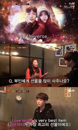 俳優アン・ジェヒョン、妻ク・ヘソンへの愛情を番組で語る「僕の宇宙、僕の全て」