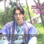 「麗<レイ>~花萌ゆる8人の皇子たち~」ピュアな笑顔に思わず胸キュンナム・ジュヒョクのインタビュー映像公開!