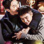 EXOのD.O.主演『あの日、兄貴が灯した光』初日決定、場面写真一挙解禁!