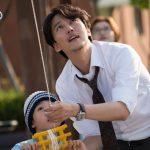キム・ナムギル主演最新作! 『ワン・デイ 悲しみが消えるまで』 日本公開決定&前売券発売開始