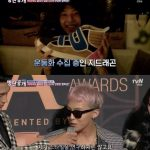 BIGBANG G-DRAGON、「名簿公開」で限定版スニーカーの収集マニアと明かされる