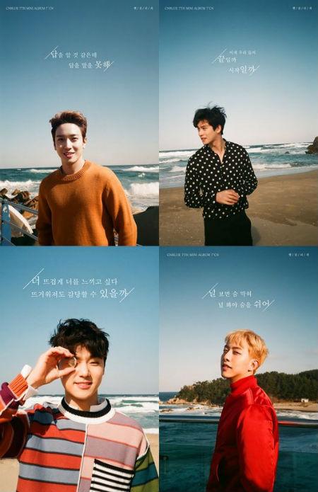 「CNBLUE」、新曲「Between Us」リリックポスター公開