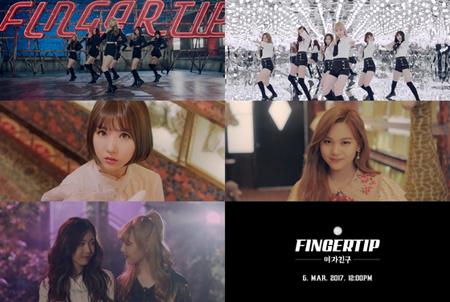 「GFRIEND」、タイトル曲「FINGERTIP」ティーザー映像公開