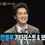 CNBLUEジョンヒョン、音楽バラエティ「覆面歌王」に出演して切ない感性を披露