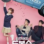 「力の強い女ト・ボンスン」9.6%突破! JTBCドラマ史上最高視聴率を更新