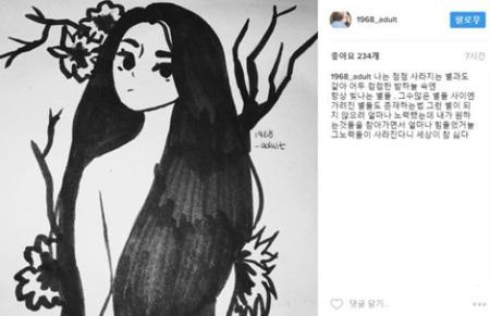 自殺した女優チェ・ジンシルの娘ジュニちゃん、SNSに胸の内 「世の中が嫌い…」