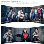 FTISLAND 4月12日発売、待望の7th アルバム「UNITED SHADOWS」のジャケット写真が公開! 購入者4大特典(4 TREASURE)に、追加特典「TREASURE⑤」が決定!