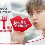 アジアのプリンス、チャン・グンソクがおよそ2年ぶりに  日本での公式ファンミーティングを4大都市で開催することが決定!