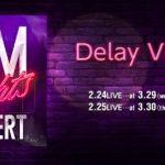 """緊急決定! 2PM CONCERT """"6Nights""""ディレイビューイング開催!"""
