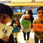 ユ・スンホ、キム・ソヒョン、INFINITE エル、ユン・ソヒ「君主」メンバーの集合写真が話題