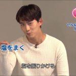 クイズを出題するテギョン(2PM)に、激萌え必至!「キスして幽霊!~Bring it on, Ghost~」DVDリリース記念Twitter クイズキャンペーン実施!