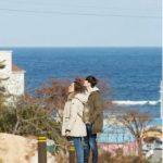 ソンジェfrom超新星 韓国主演映画『Guest House』☆沖縄国際映画祭上映決定&完成記念ファンミーティング追加情報発表