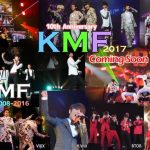 日韓GFSC Charity Campaign 10th Anniversary KMF2017(10th Korean Music Festival)