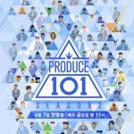 """「プロデュース101」シーズン2、コンテンツ影響力指数1位に進入…""""高い話題性"""""""