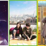 EXOのスホやユン・シユン主演のファンタジードラマ「三色のファンタジー」が7月よりCS衛星劇場にて日本初放送!