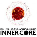 """キム・ヒョンジュン 除隊後初ソロ全国ツアー『KIM HYUN JOONG JAPAN TOUR 2017 """"INNER CORE""""』追加公演 開催決定!!"""