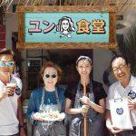 【Mnet】イ・ソジンら有名俳優がギリ島で食堂経営に挑戦!話題のバラエティ「ユン食堂」6月日本初放送!