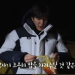 俳優イ・ミンホ、発熱パックラーメンを体験…ドキュメンタリー番組に体当たりで挑む