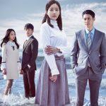<KBS World>日本初放送!RAINBOW出身のオ・スンア主演TV小説「その女の海(原題)」2017年5月1日(月)スタート!