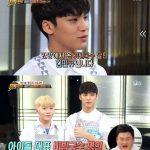 SEVENTEENミンギュ、バラエティ番組「三大天王」で料理の腕前を披露