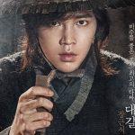 「コラム」韓流スターが自ら代表作を熱く語る2「チャン・グンソク編」