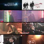 SNUPER、新曲『I Wanna?』MVトレーラー映像公開…期待感UP!