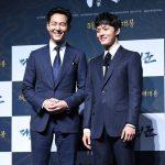 「PHOTO@ソウル」俳優イ・ジョンジェ、ヨ・ジング、映画「代立軍」の製作報告会に出席
