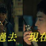 本日DVD-BOX1発売&レンタル開始!「シグナル」本編ダイジェスト映像公開!