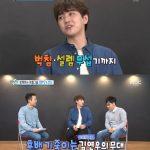 """B1A4サンドゥルを歌手キム・ヨヌが称賛…""""とても善良だ。デュエットもしてみたい"""""""