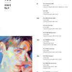 「SHINee」ジョンヒョン、自作曲のトラックリストを公開