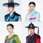 チュウォン&オ・ヨンソ&CNBLUE イ・ジョンシン&キム・ユネ「猟奇的な彼女」韓服姿の写真が公開