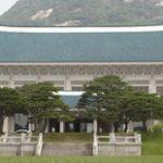 「コラム」文在寅大統領の誕生で韓国はどう変わるのか
