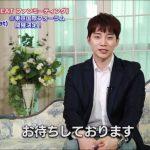 ジュノよりコメント映像到着!「2PM WILD BEAT」ファンミーティング・ぴあプレリザーブ5月10日(水)抽選先行開始!