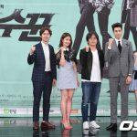 「PHOTO@ ソウル」俳優キム・ヨングァン、SHINeeキーら、ドラマ 「番人」の製作発表会に出席