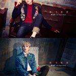 「B.A.P」デヒョン&ジョンアプ、プロジェクトアルバムを発表へ