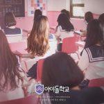 Mnet「アイドル学校」、7月に編成確定…ヒチョル(SJ)・「ブラック・アイド・ピルスン」合流