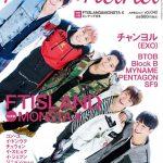 FTISLAND&MONSTA XのW表紙 ~「haru*hana(ハルハナ) VOL.042」、5月22日(月)発売~