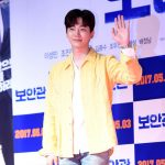 「PHOTO@ソウル」2PMジュノ、俳優キム・スヒョンら、映画「保安官」のVIP試写会に出席