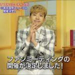 ウヨンよりコメント映像到着!「2PM WILD BEAT」ファンミーティング・ぴあプリセール5/19先着先行開始!