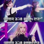 「アイドルドラマ工作団」、「B1A4」ジニョン作曲のタイトル曲公開